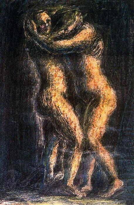 #26860. Jesus De Perceval
