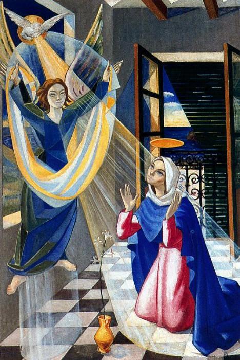 #26837. Иисус Де Персеваль