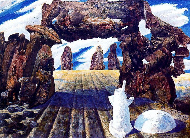 #26742. Иисус Де Персеваль