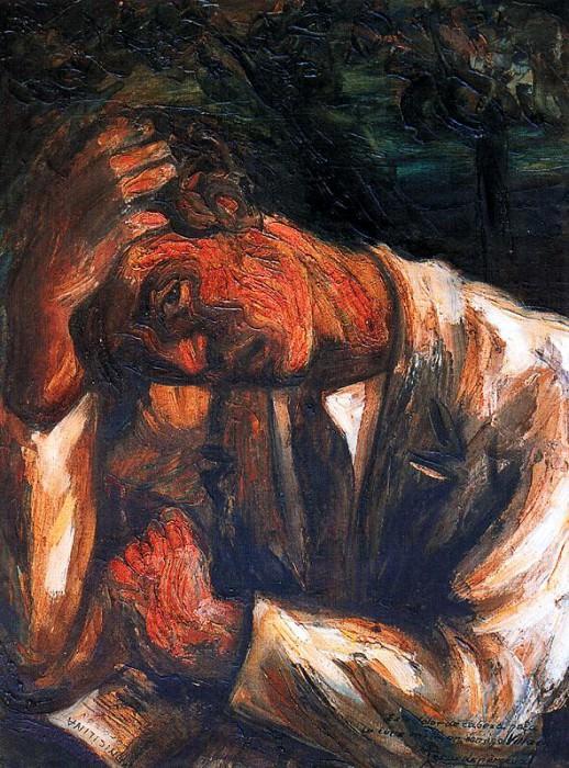 #26817. Иисус Де Персеваль