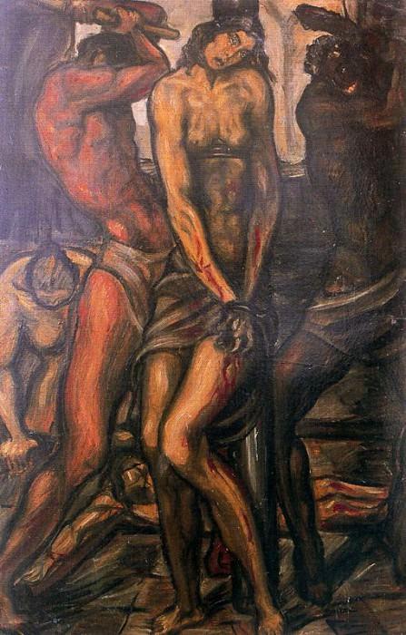 #26847. Иисус Де Персеваль