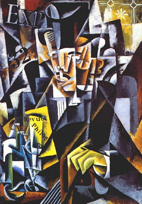 the philosopher 1915. Popova