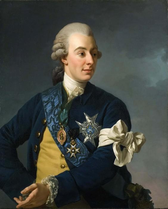Gustav III with the Armlet of Freedom. Alexander Roslin (Workshop)