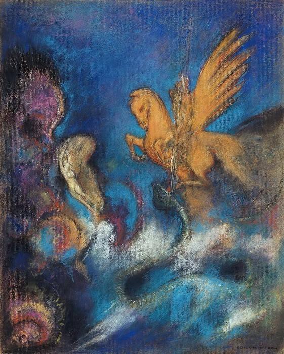 Персей и Андромеда. Одилон Редон