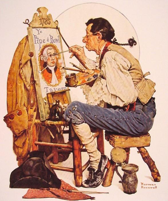 Pipe and Bowl. Норман Роквелл