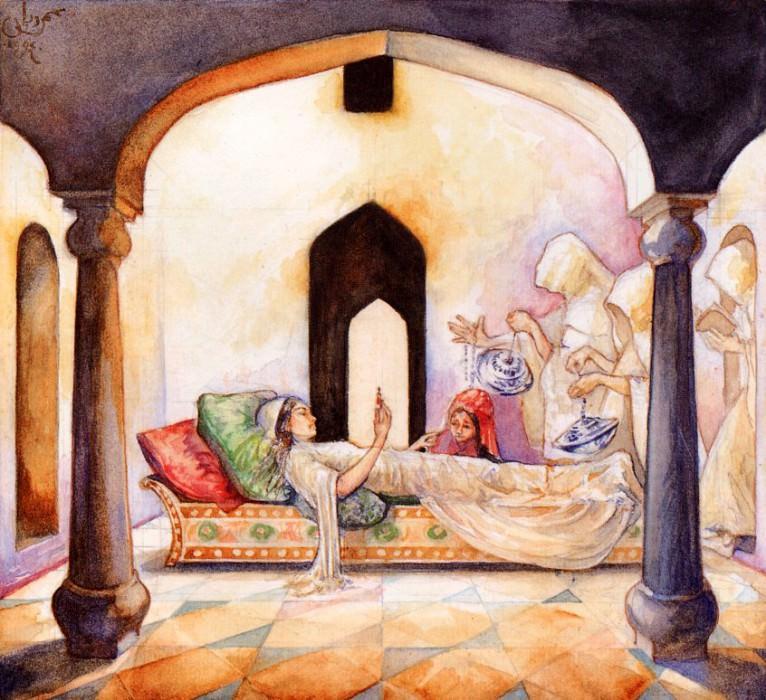 Rimonah. Omar Rayyan