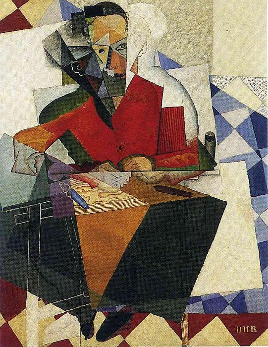 Rivera (18). Diego Rivera