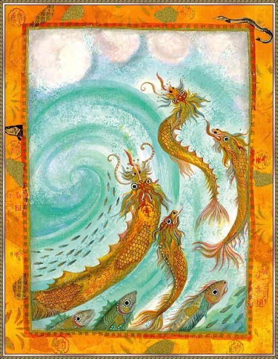 The Dragon. Jane Ray