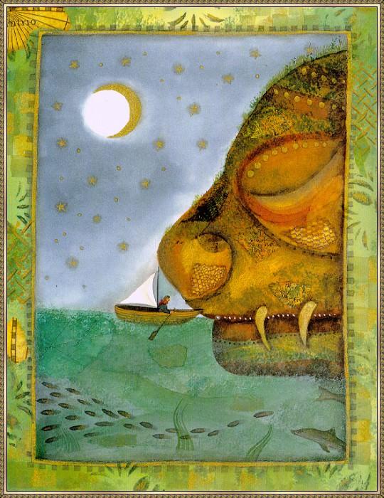 Морской змей. Джейн Рэй