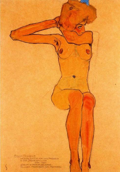 CAKDWJY9. Egon Schiele