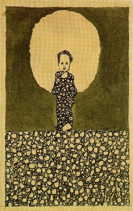 #38031. Egon Schiele