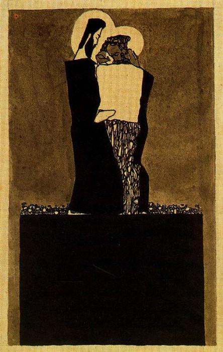 #37944. Egon Schiele