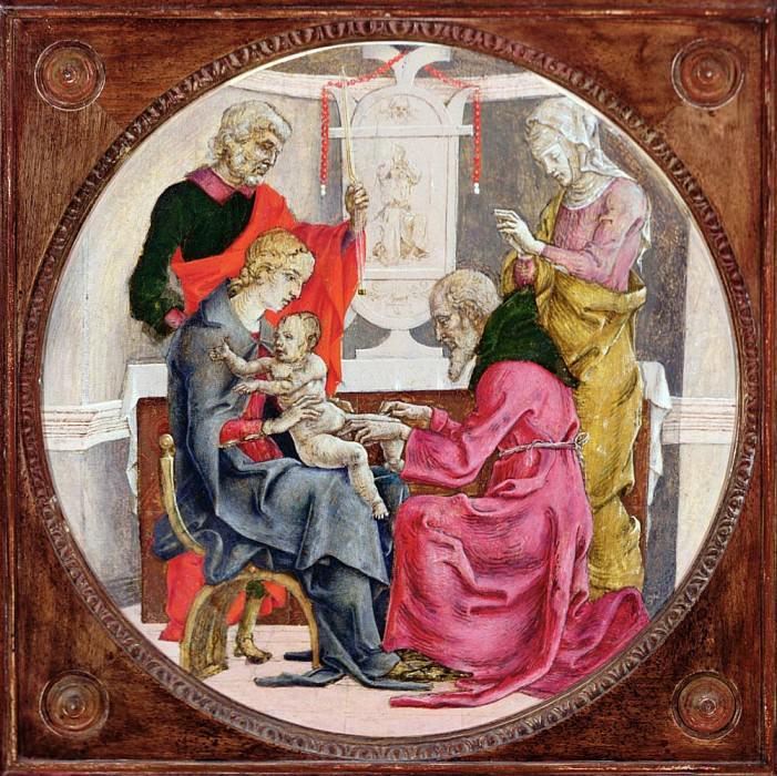 The Circumcision. Cosimo Tura