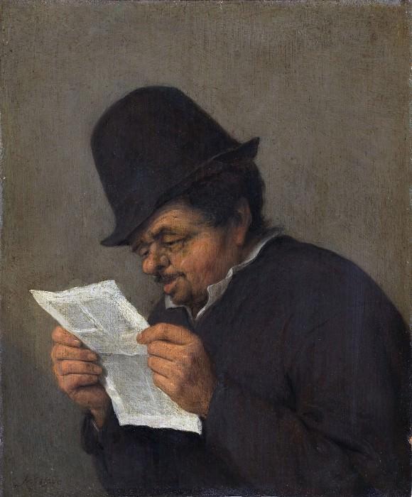 Старый крестьянин, читающий газету. Неизвестные художники