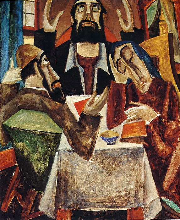 Image 713. Max Weber