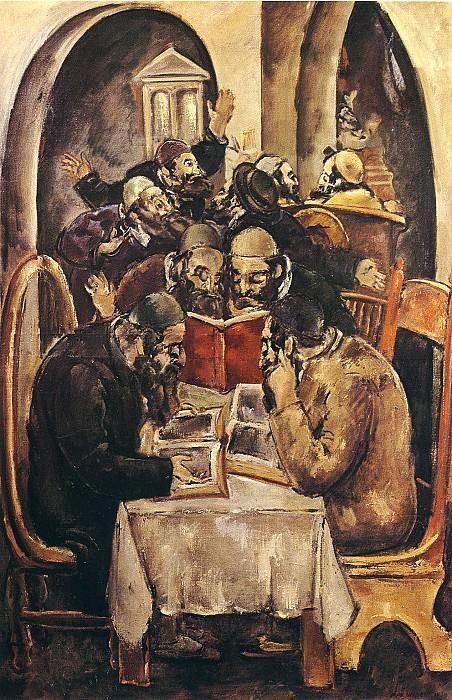 Image 692. Max Weber