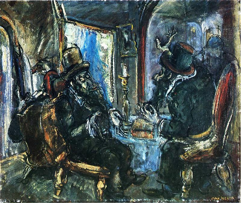 Image 724. Max Weber