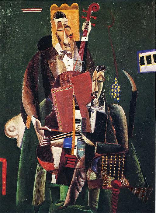 Image 712. Max Weber