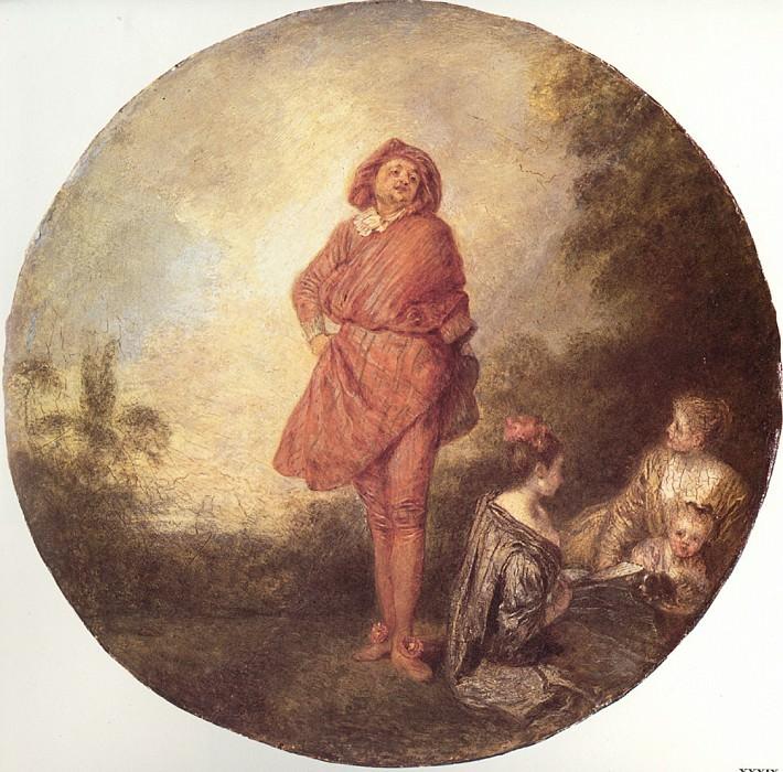 Watteau L-Orgueilleux. Jean-Antoine Watteau