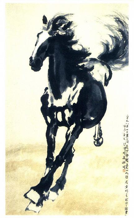 ORRF 392708 1041849195. Beihong Xu