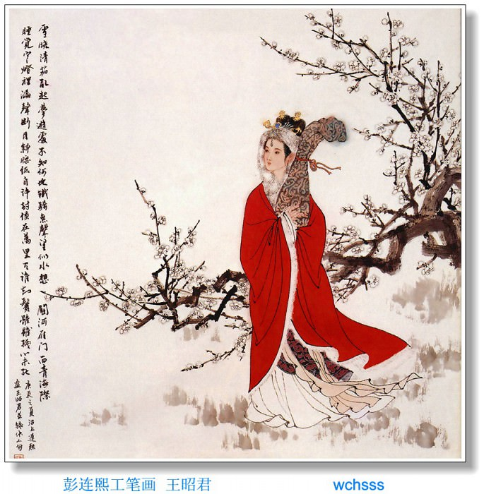 JYSU WCHScan ChineseArt PengLianXu 005. Пэн Лиан Сюй