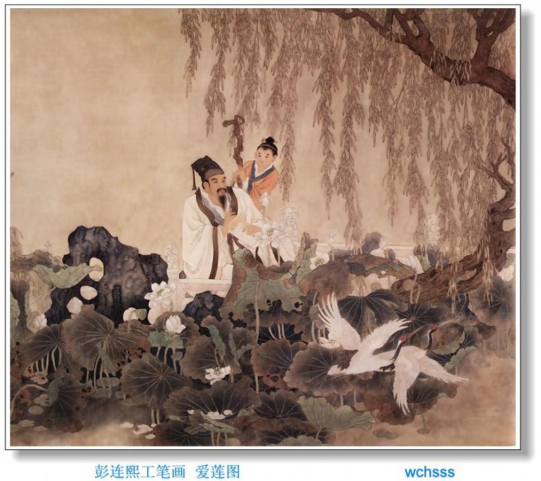 JYSU WCHScan ChineseArt PengLianXu 021. Peng Lian Xu