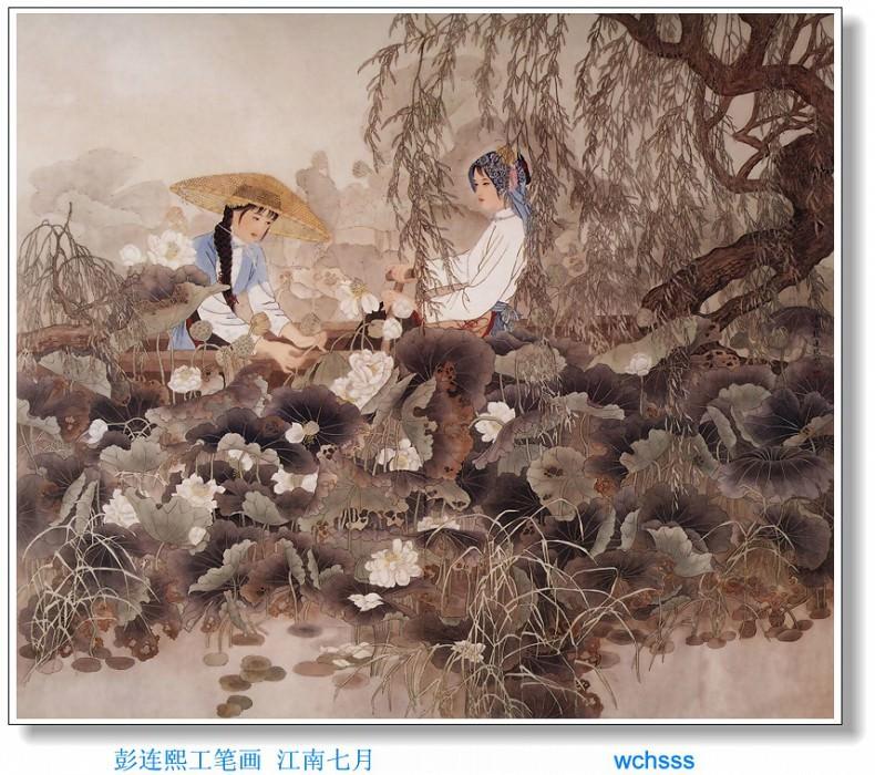 JYSU WCHScan ChineseArt PengLianXu 018. Peng Lian Xu