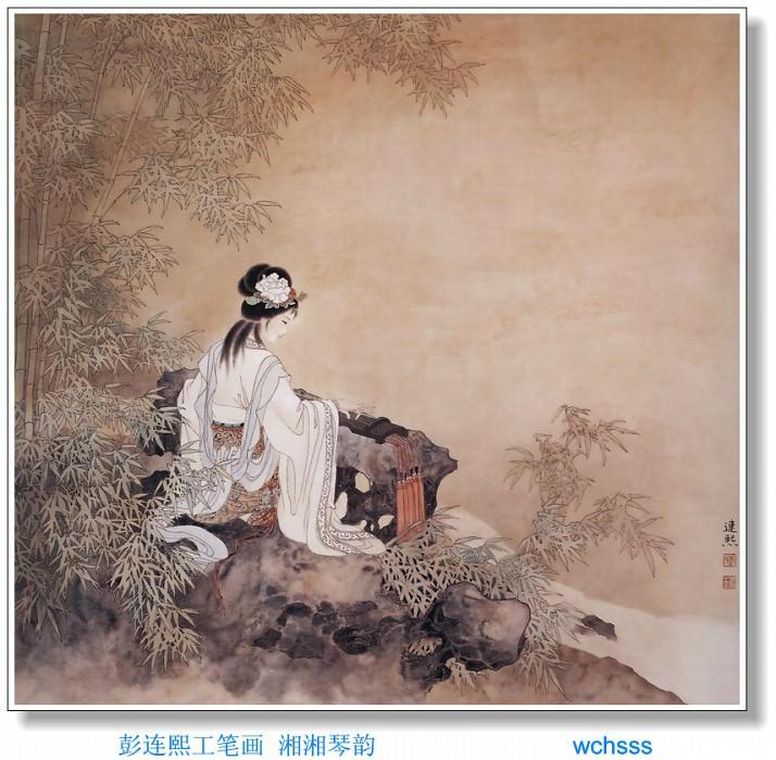 JYSU WCHScan ChineseArt PengLianXu 002. Peng Lian Xu