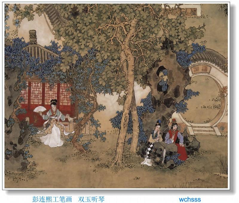 JYSU WCHScan ChineseArt PengLianXu 026. Peng Lian Xu