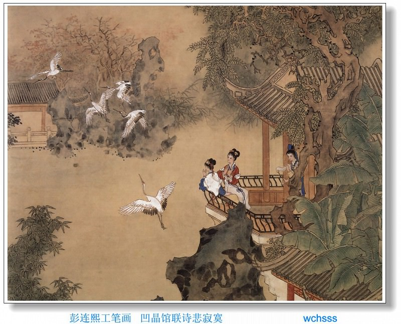 JYSU WCHScan ChineseArt PengLianXu 028. Пэн Лиан Сюй