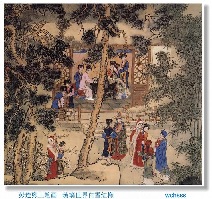 JYSU WCHScan ChineseArt PengLianXu 032. Peng Lian Xu