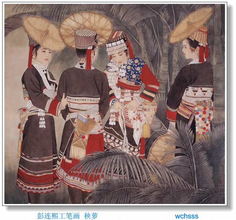 JYSU WCHScan ChineseArt PengLianXu 020. Пэн Лиан Сюй