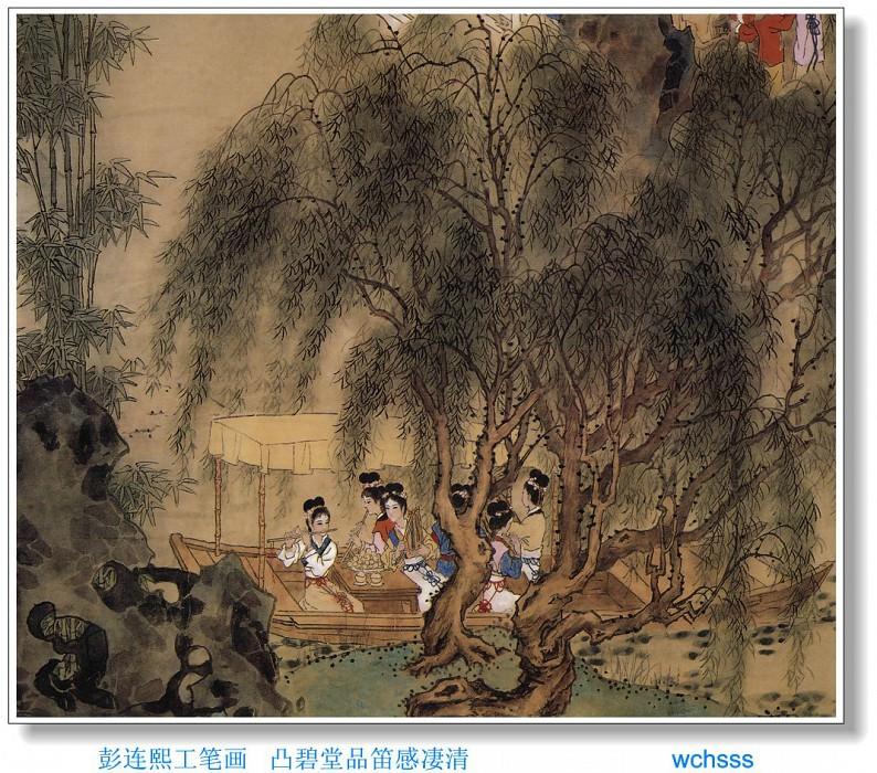 JYSU WCHScan ChineseArt PengLianXu 031. Пэн Лиан Сюй