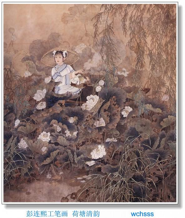 JYSU WCHScan ChineseArt PengLianXu 015. Пэн Лиан Сюй