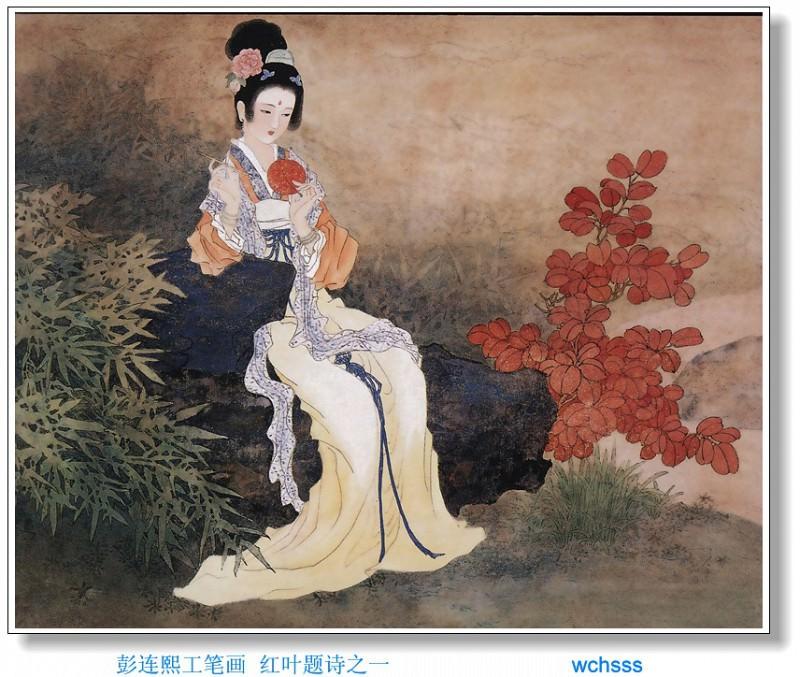 JYSU WCHScan ChineseArt PengLianXu 007. Peng Lian Xu