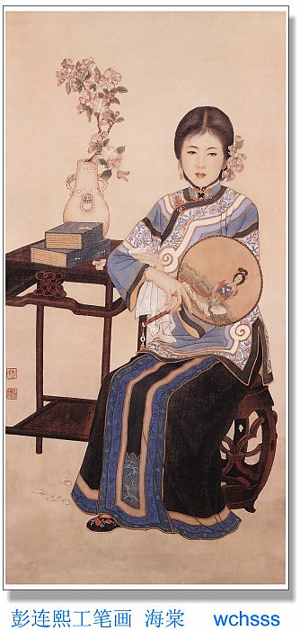 JYSU WCHScan ChineseArt PengLianXu 013. Peng Lian Xu
