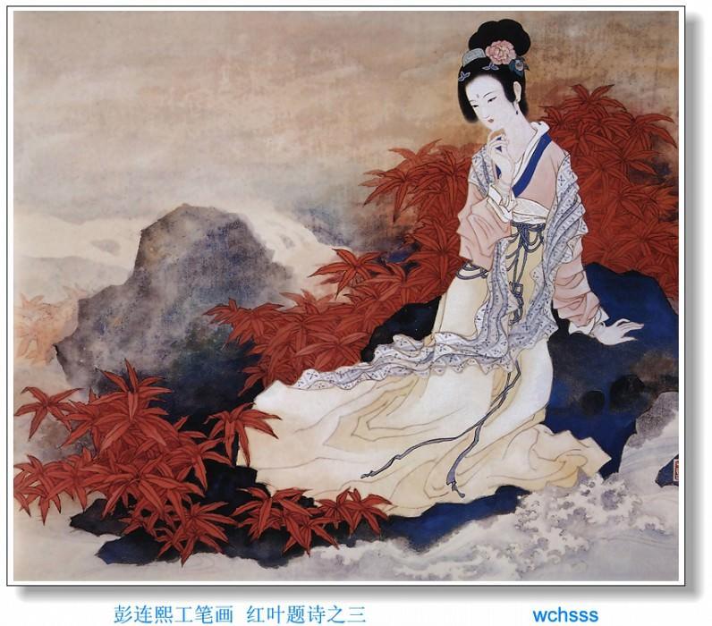 JYSU WCHScan ChineseArt PengLianXu 009. Пэн Лиан Сюй