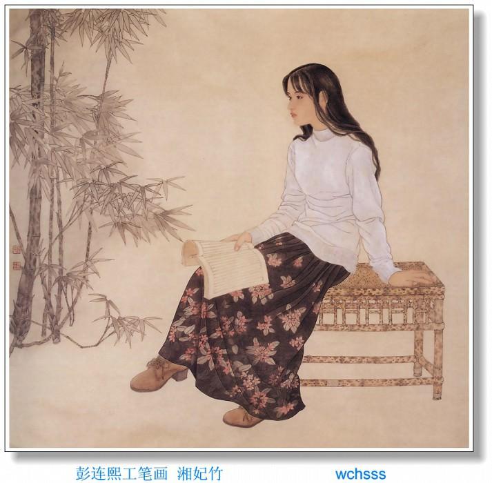 JYSU WCHScan ChineseArt PengLianXu 017. Пэн Лиан Сюй
