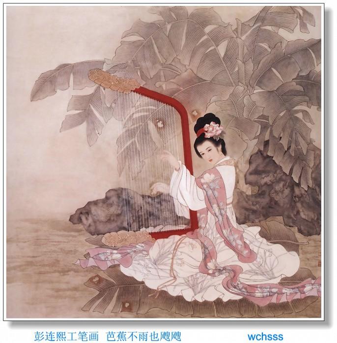 JYSU WCHScan ChineseArt PengLianXu 001. Peng Lian Xu