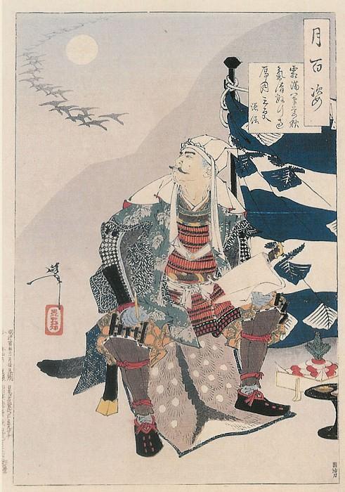 064 Kenshin Watching Geese In The Moonlight. Yoshitoshi