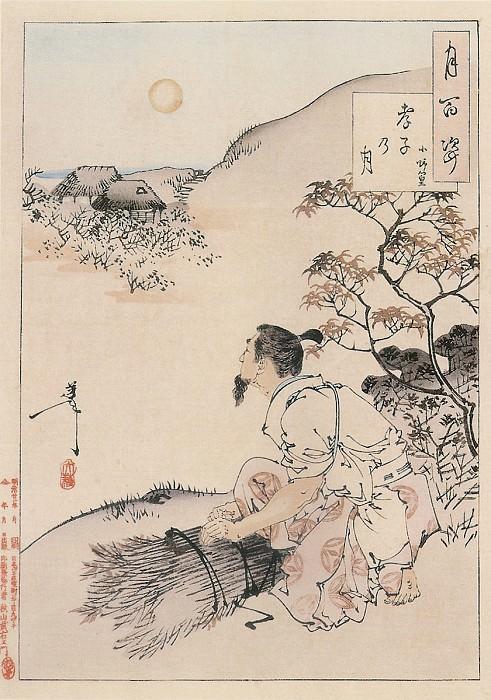 037 Moon of the Filial Son Koshi no tsuki. Yoshitoshi