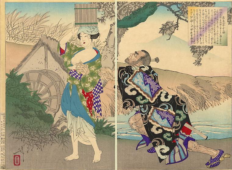 pic04103. Yoshitoshi