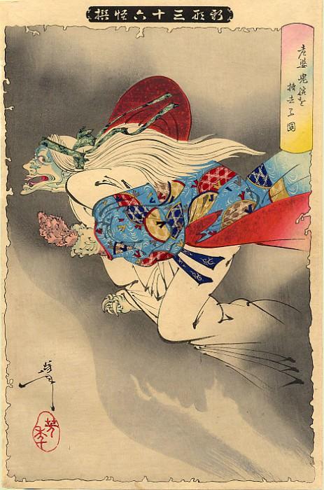 pic01560. Yoshitoshi
