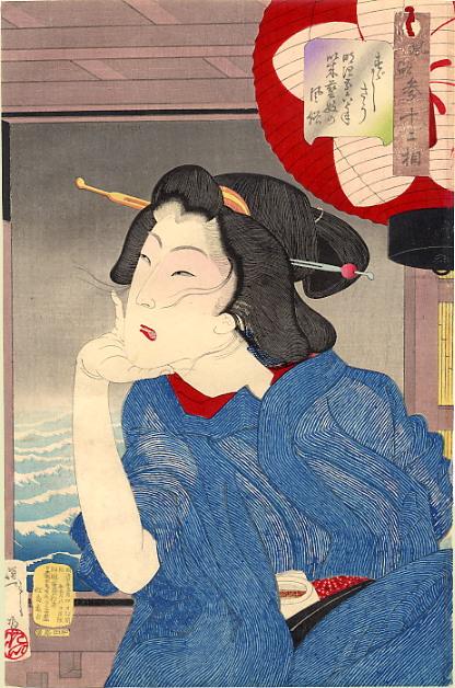 pic01530. Yoshitoshi