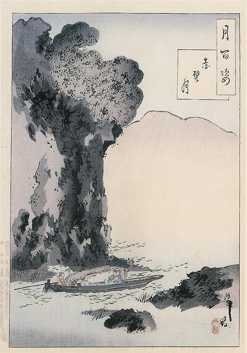007 Moon of the Red Cliffs Sekiheki no tsuki. Yoshitoshi