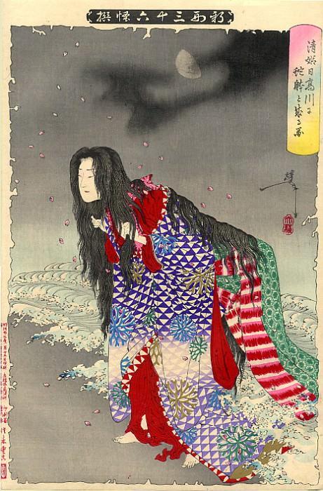 pic04053. Yoshitoshi