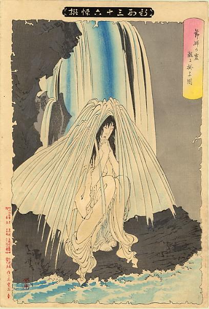 pic04031. Yoshitoshi