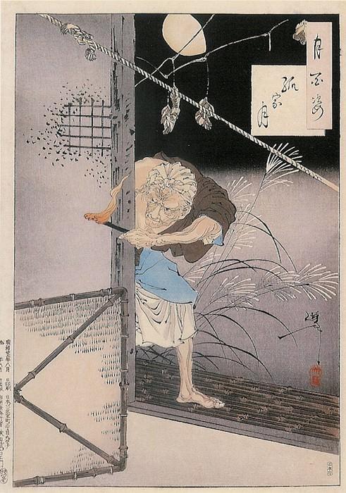 087 Moon of the Lonely House Hitotsuya no tsuki. Yoshitoshi