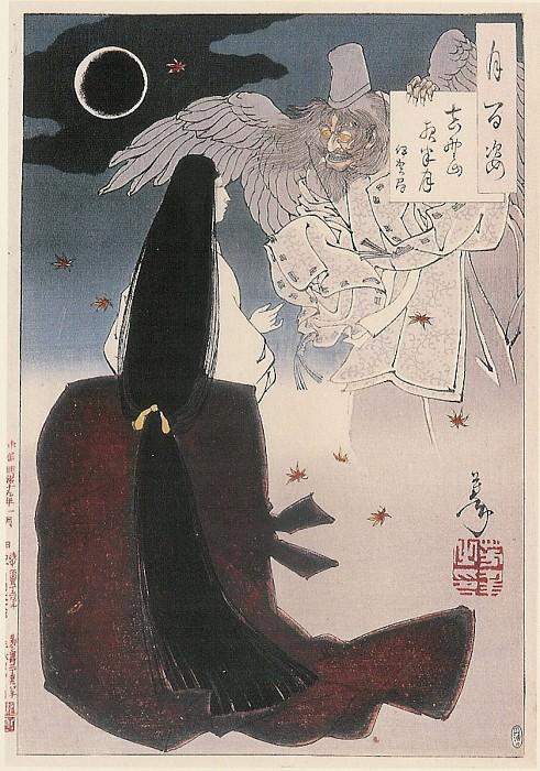 027 Mount Yoshino Midnight Moon Yoshinoyama yowa no tsuki. Yoshitoshi