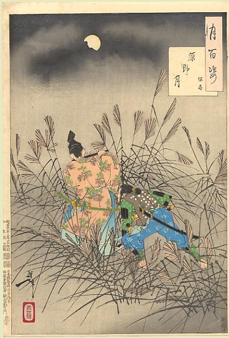 pic01577. Yoshitoshi